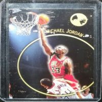 MICHAEL JORDAN 96 97 TOPPS STADIUM CLUB MEMBERS ONLY INSERT #41
